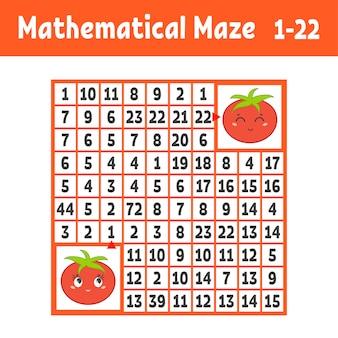 Labirinto quadrado colorido matemático. ajude um tomate a chegar ao outro.