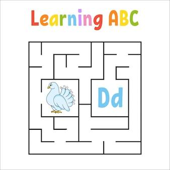 Labirinto quadrado. planilha de educação.