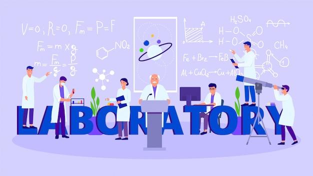 Laboratório com cientistas trabalhadores equipe ilustração vetorial, rotulando o laboratório.