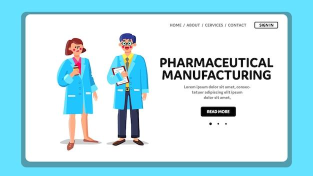 Laboratório de fabricação farmacêutica