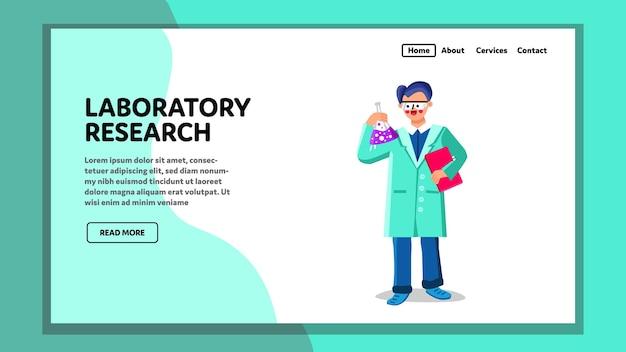 Laboratório de pesquisa e experimento