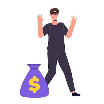 Ladrão ou assaltante. conceito de personagem do crime. ilustração vetorial.