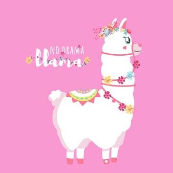 Lama bonito em um fundo rosa, ilustração com a frase sem drama lama com flor e cacto