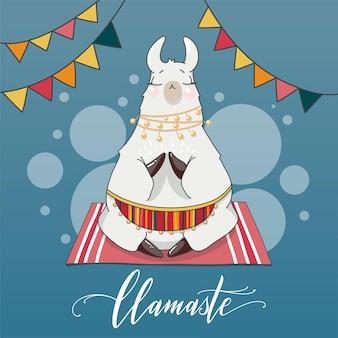 Lama em estilo cartoon. citação de namaste. mão-extraídas ilustração vetorial. elementos para cartão postal, cartaz, banners. design de camiseta, caderno e adesivo