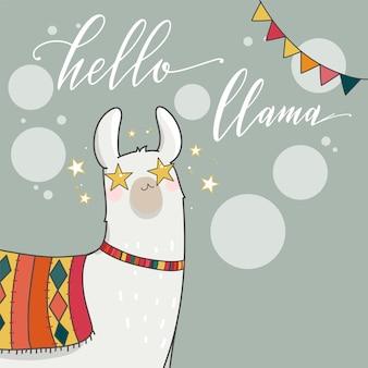 Lama em estilo cartoon. mão-extraídas ilustração vetorial. elementos para cartão postal, cartaz, banners. design de camiseta, caderno e adesivo