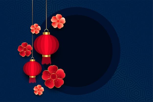 Lâmpada chinesa e flor com espaço de texto