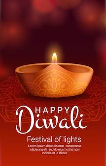 Lâmpada diya e decoração diwali rangoli, festival indiano de luz e religião hindu.