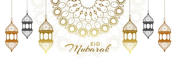 Lâmpadas decorativas elegantes do festival do eid