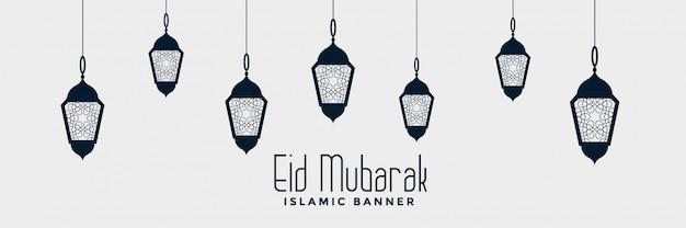Lâmpadas do festival de eid mubarak