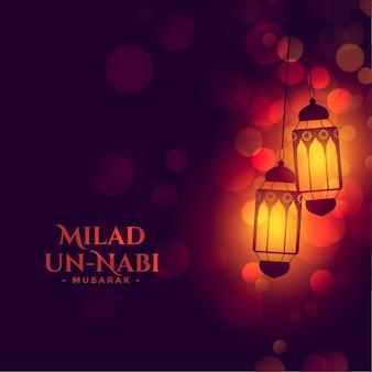 Lâmpadas islâmicas milad un nabi festival deseja cartão