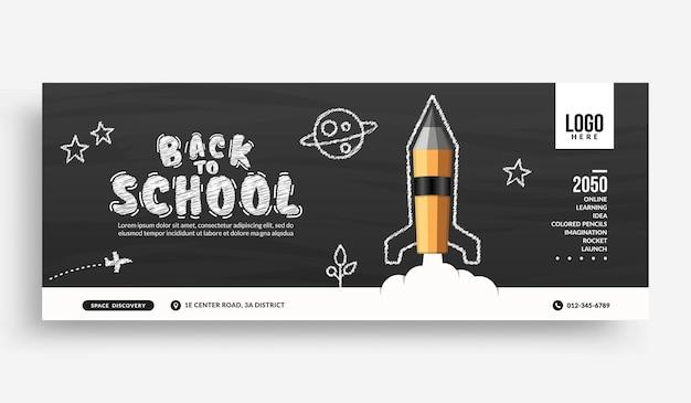 Lançamento de foguete de lápis realista para o modelo de banner de capa de mídia social do espaço, de volta às aulas