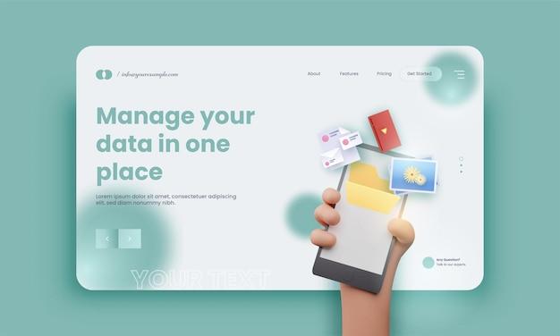 Landing page ou design de banner de herói com dados gerenciar em ilustração de smartphone.