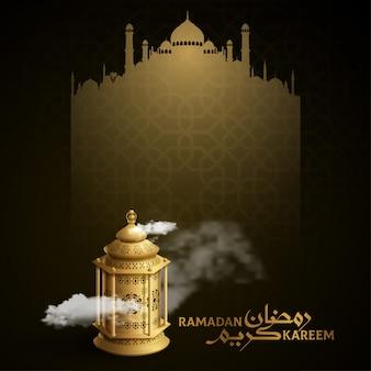 Lanterna árabe de ramadan kareem e caligrafia islâmica com ilustração de vertor silhueta mesquita