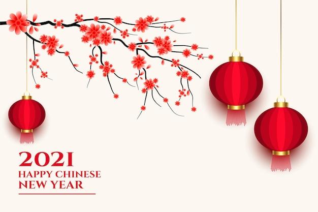 Lanterna chinesa de feliz ano novo de 2021 e flor de sakura