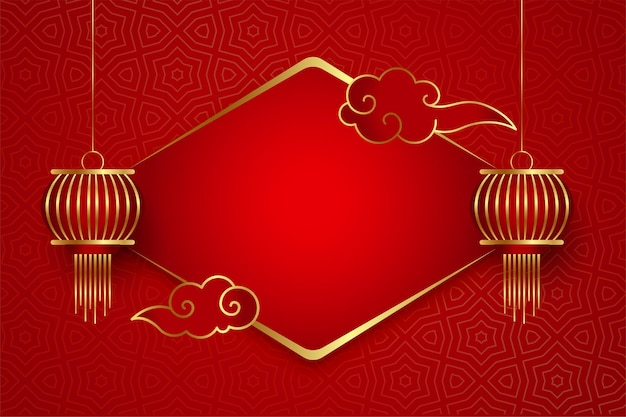 Lanterna chinesa tradicional e nuvem em fundo vermelho
