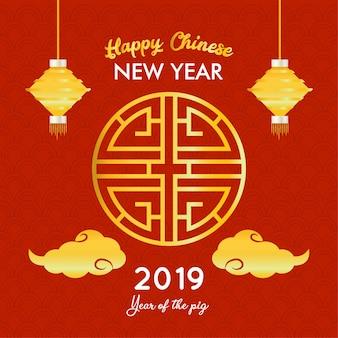 Lanterna com ano novo chinês de nuvem