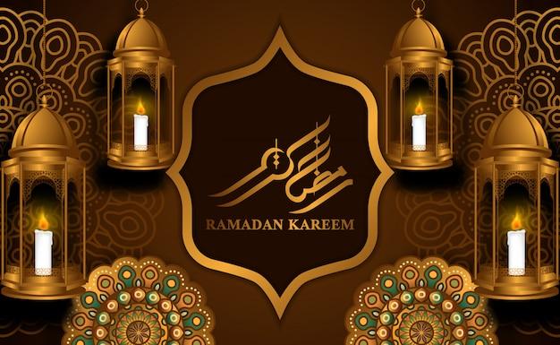 Lanterna de fanoos dourada 3d com decoração de ornamento geométrico mandala círculo com moldura para mesquita com caligrafia de ramadan kareem