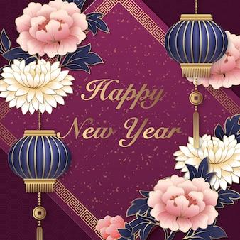 Lanterna de flor peônia em relevo de feliz ano novo chinês retrô dourado rosa roxo e dístico de primavera