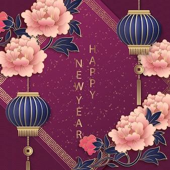 Lanterna de flor peônia em relevo de feliz ano novo chinês retrô dourado roxo rosa e dístico de primavera