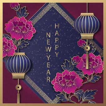 Lanterna de flor peônia em relevo dourado roxo feliz ano novo chinês retro e dístico de primavera
