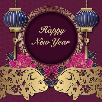 Lanterna de flores de peônia de porco em relevo de ouro roxo de feliz ano novo chinês e moldura de treliça espiral redonda