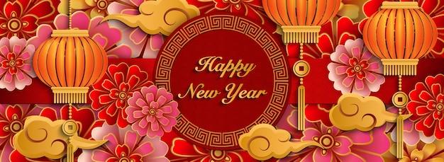 Lanterna de nuvem de flores de arte de feliz ano novo chinês e moldura de treliça