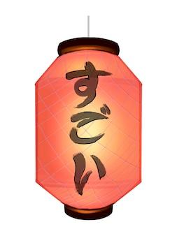 Lanterna de papel japonesa desenhados à mão
