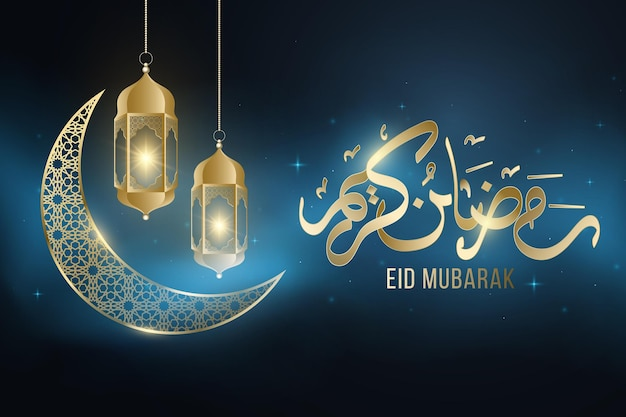 Lanterna dourada ramadan kareem e lua com padrão islâmico