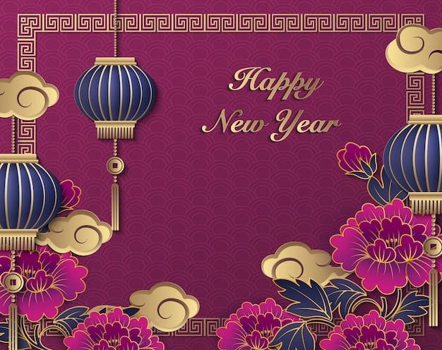 Lanterna e moldura de treliça de flor de peônia em relevo de ouro roxo feliz ano novo chinês