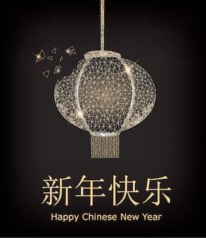 Lanterna tradicional chinesa poligonal dourada
