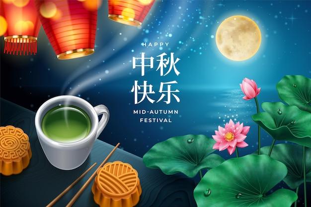 Lanternas chinesas e lua cheia sobre o rio noturno para a mesa de pôster do festival de outono com bolos lunares