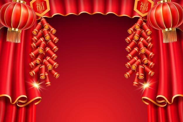 Lanternas e cortina, queimando fogos de artifício realistas para a celebração do feriado asiático. luzes e sombras