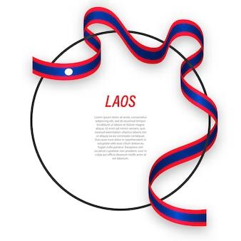 Laos 3d com bandeira nacional.