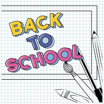 Lápis e pincéis, volta para escola doodle desenhado em uma folha de grade
