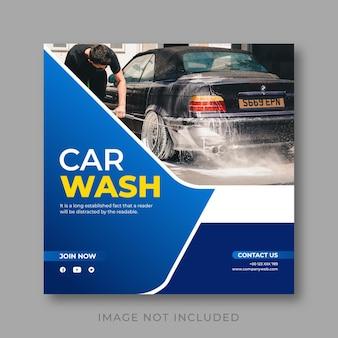 Lavagem de carros ou modelo de banner de serviço