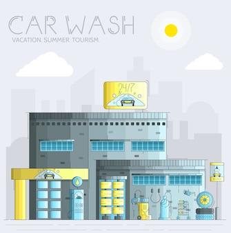 Lavagem de carros trabalhando 24 horas por dia, 7 dias por semana, com diferentes conceitos de ferramentas
