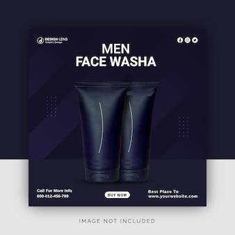 Lavagem facial masculina para limpeza profunda da pele oleosa modelo de postagem de anúncio em banner do instagram em mídias sociais