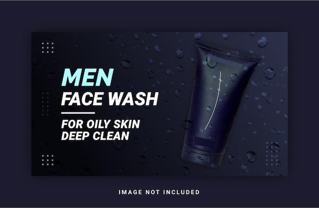 Lavagem facial masculina para pele oleosa, limpeza profunda web banner modelo de postagem em mídia social