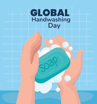 Lavagem global de mãos diurnas com design de barra de sabão, higiene, lavagem, saúde e limpeza