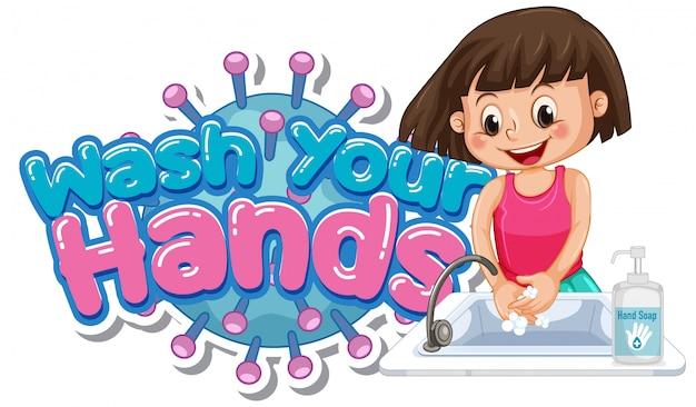 Lave as mãos design de cartaz com menina lavando as mãos