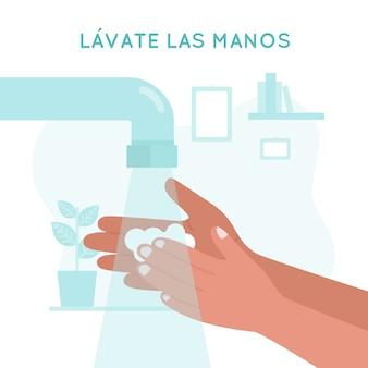 Lave as mãos em espanhol