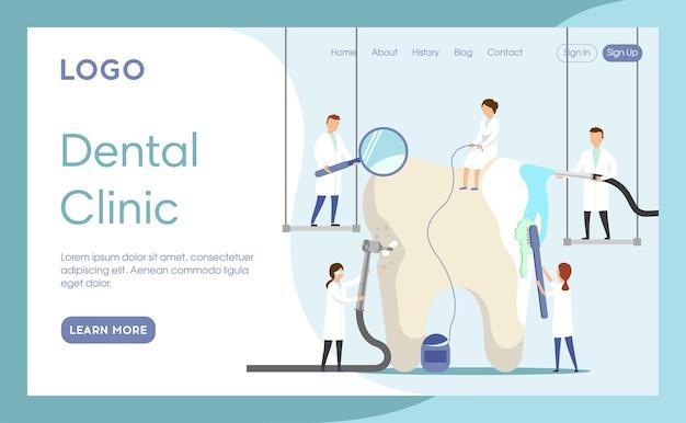 Layout da interface da página de destino da clínica odontológica