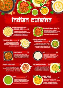 Layout da página do menu de pratos de restaurante de cozinha indiana
