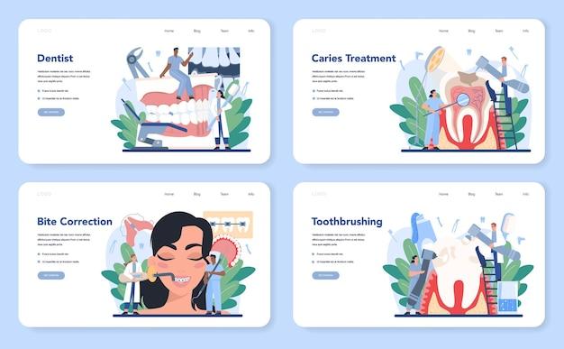 Layout da web do dentista ou conjunto de páginas de destino. médico dentista de uniforme, tratando de dentes humanos, utilizando equipamentos médicos. idéia de higiene bucal e odontológica. tratamento da cárie.