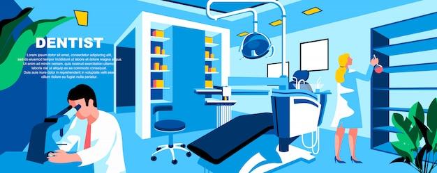 Layout de banner do modelo de página de aterrissagem plana de dentista. Vetor Premium