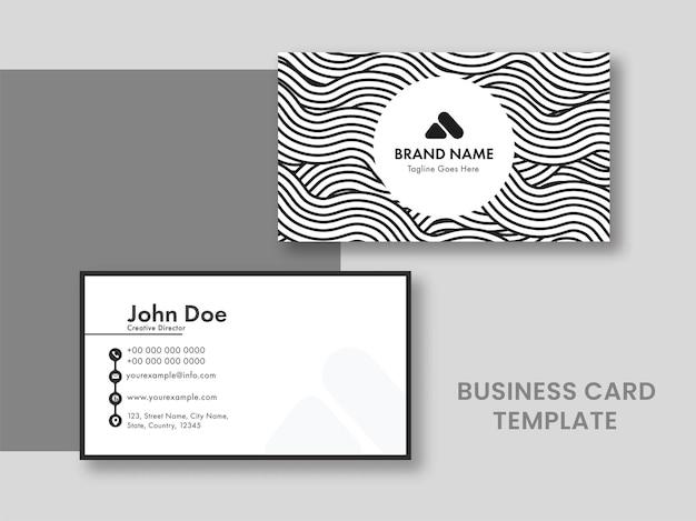 Layout de modelo de cartão de visita com padrão de linhas onduladas na frente e no verso.
