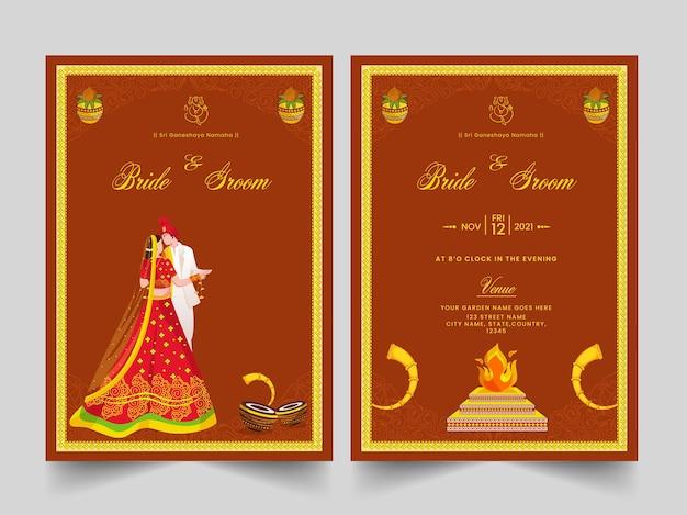 Layout de modelo de convite de casamento com casal indiano recém-casado e detalhes do evento.