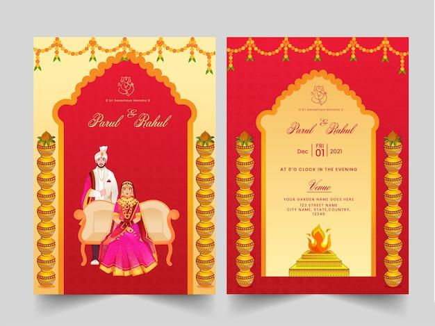 Layout de modelo de convite de casamento com casal indiano recém-casado na cor vermelha e dourada.