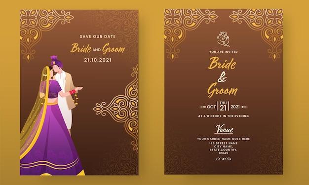 Layout de modelo de convite de casamento indiano tradicional