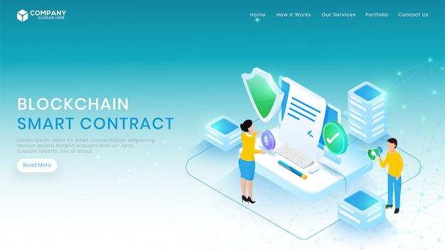 Layout de site ou página da web do contrato comercial seguro coberto.